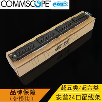 CommScope AMP amp Super five Super Six class 24 engineering network patch panel with 24 information modules