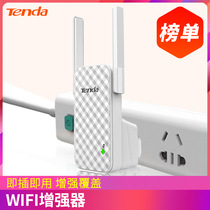 Tenta A9 Home Wireless WiFi Signal Enhanced Amplifier Home Wireless Repeater Extender Expander.