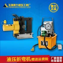 Cable Force hydraulic tools electric bending machine hydraulic bending machine copper bending machine cb-150d