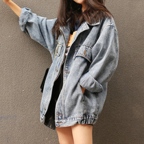 Autumn long denim jacket female loose Korean BF tide ins students early autumn denim clothing 2019 New