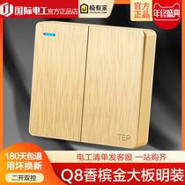 86 type Ming mounted wall wiring ultra-thin switch socket panel Home 2 Double open double double control two open double control