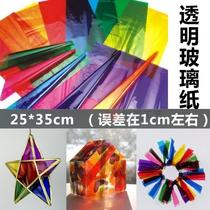 Visual candy matériel Fait à la main transparent colorant cellophane paper yellow colored candy paper package