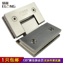 Deford shower door glass hinge 304 stainless steel bathroom glass clip shower door hinge 135 degrees.