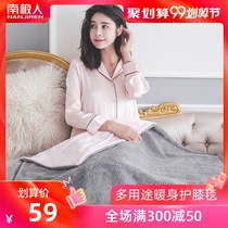 Antarctic electric blanket cover leg cushion warm blanket heating pad Office warm foot artifact electric mattress small knee blanket