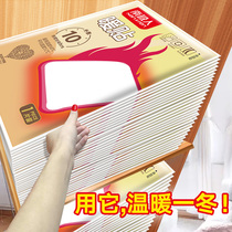 Antarctic warm baby stickers self-heating 100 Palace cold warm female warm Palace waist warm treasure hot postcards