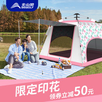 Tent outdoor automatic 3-4 people 2 camping plus thick rain camping wild beach beach sun protection free speed open