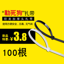 Nylon tie strangle dog self-locking tie plastic bundle line clip 200mm color tie ribbon nylon thickening