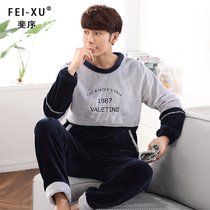 Mens pajamas Autumn and winter coral velvet thickening Velvet teen autumn and winter simple flannel long-sleeved home clothes