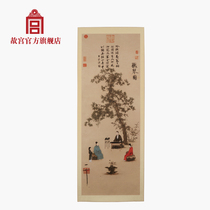 Palace Museum Zhao Ji listen to the piano figure mirror core frameless decorative painting home Palace Museum official flagship store