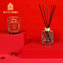 The Forbidden City zizhong Hua spread fragrance aromatherapy candles festive gifts the Palace Museum official flagship store