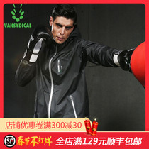 Fitness clothes long-sleeved mens autumn and winter sports fever and sweat suit chop sweat coat gym training sweating suit top