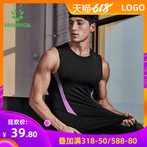Sports vest male fitness quick-drying shirt running basketball training breathable sweat T-shirt elastic sleeveless tights