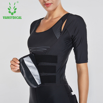Sweaty clothes blouse slim waist abdomen burst sweat clothes running sports fitness clothing fever sweating clothes sweat clothes