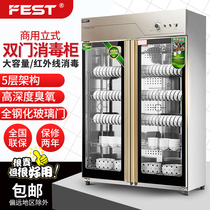 FEST disinfection cabinet commercial vertical double door large capacity cleaning cabinet melamine tableware hot air circulation disinfection cupboard