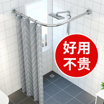 Shower curtain set free punch curved telescopic bathroom shower curtain rod waterproof toilet shower curtain hanging curtain