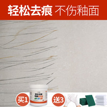 Tile metal scratch cleaner to remove floor tiles black scratch repair treatment solution glazed ceramic cleaning paste