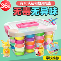 Ultra-light clay 36 color plasticine non-toxic Crystal Clay children handmade clay set 24 color boys and girls toys