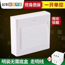 Bull mounted switch socket one open single control box 1 Open single with single control wall power switch panel