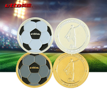 etto English football volleyball basketball training game buy pick side throw side pick side coin ESA900