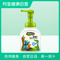 First child baby herbal foam hand soap 250ml orange fragrance natural plant baby hand care home wear