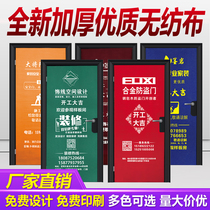 Door Cover custom protection suit repair home protection anti-theft door advertising cloth non-woven interior decoration window cover