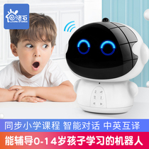 Intelligent robot Dialogue Voice high-tech speaking English storytelling boys and girls learning Early education machine toys