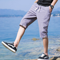2 69) shorts mens suit Korean trend pants pants mens pants casual beach pants overalls men loose