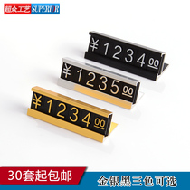 Shoes store mobile phone tea jewelry price Price Price sign mall combination price brand aluminum alloy display boutique