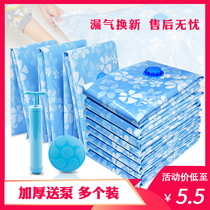 Thickened vacuum compression bag extra large storage bag quilts clothing finishing bag luggage bag Multi-Choice set