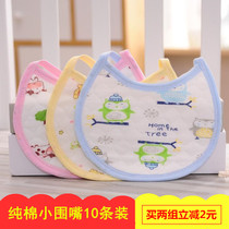 Baby waterproof saliva towel spring and autumn winter baby lace cotton small bib newborn anti-overflow milk bibs saliva pocket