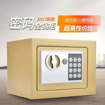 All Steel safe Home anti-theft safe mini Office Small box password safe box into the wall bedside table.