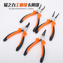 Easy Force 7-inch card spring pliers calipers outside the card yellow pliers ring pliers ring pliers pliers spring pliers bend