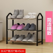 Small one-piece shoe bracket mini simple shoe rack home economy double-layer shoe care two-layer shoe bracket Kobayashi