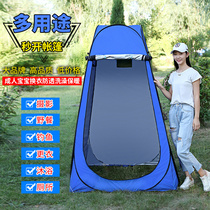 Outdoor bath shower tent adult bath cover home thickening warm shower tent simple mobile toilet dressing tent