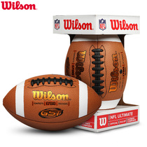 Wilson will wins rugby NCAA9 adult standard game with Ball Teen No. 6th American rugby