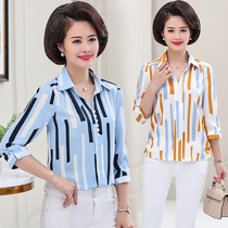 Mother loaded summer shirt female 2019 new 40-year-old 50 middle-aged long-sleeved Western-style women in the elderly thin section shirt