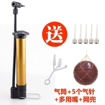Basketball pump hand push large needle valve needle manual new small ball gas nozzle needle steel pipe gas