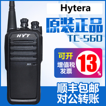 Original authentic good easy to pass TC-560 walkie-talkie good easy to pass TC-560 walkie-talkie machine King TC560