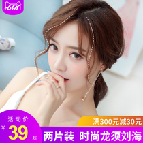 In the bang bang wig piece character on both sides of the invisible traceless Dragon Liu Hai really Hair Repair Face net red air flow