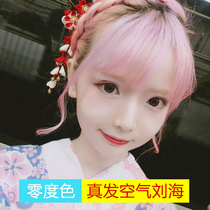 Real hair bangs invisible traceless air bangs wigs Qi liuhai ultra-thin sea can be hot can be dyed fake bangs
