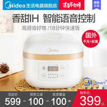 Midea rice cooker rice cooker home 4L large capacity smart ih multi-functional dormitory 2 Automatic 5 Official 6