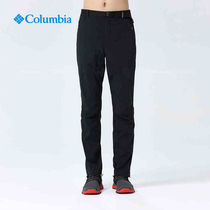 Columbia Columbia mens assault pants 19 autumn new outdoor Omi water sports trousers PM5658