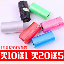Pet garbage bag dog pick up the bag plastic bag dog out garbage bag pet pick up supplies 10 rolls