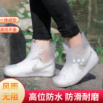 Rain boots women waterproof shoes women Korean version of the rain boots cute short tube fashion models wear non-slip shoes transparent shoes ladies