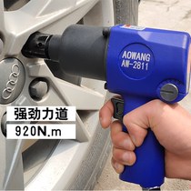 Pine Rock pneumatic wrench 1 2 industrial large torque small air gun pneumatic tools auto repair machine repair storm wrench strong