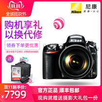 Nikon D750 single body full frame professional-grade SLR HD travel home photography 24-120 sets of machines