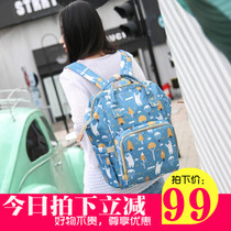 Mother and child Package 2018 new multi-function treasure mother backpack mommy female shoulder bag wild Korean mother large capacity
