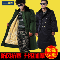 Military coat cotton coat male Winter thick long section of the security coat yellow winter uniform military green jacket cotton jacket