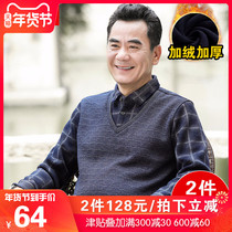 Daddy sweater plus velvet thickening male middle-aged warm sweater male middle-aged knitted sweater male winter clothes
