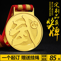 Custom martial arts medals custom taekwondo Sanda champion medals listed childrens commemorative card competition gold and silver bronze